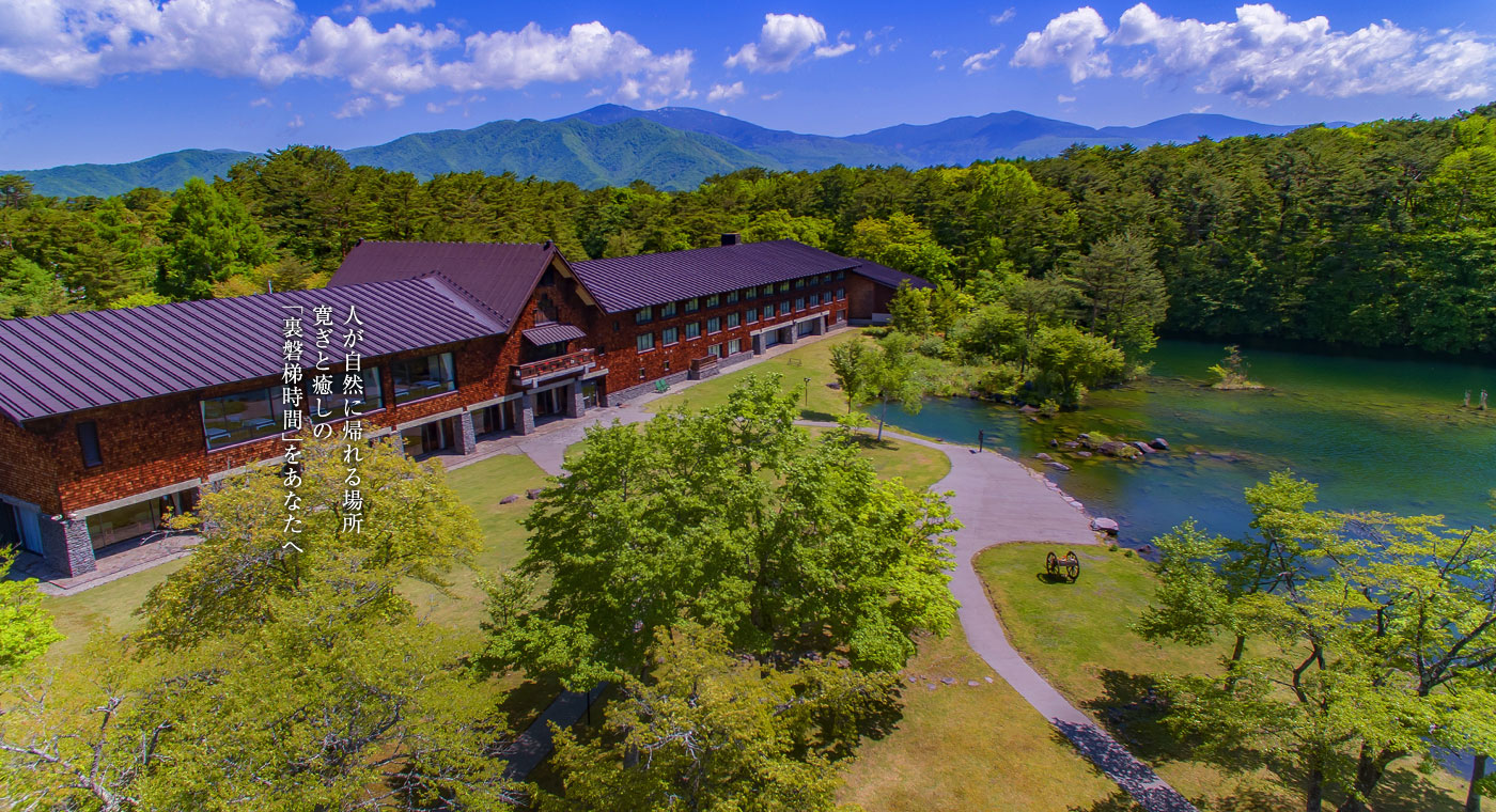 磐梯山を一望できる高級リゾート|裏磐梯高原ホテル
